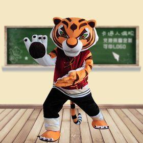 Ростовая кукла злой тигр
