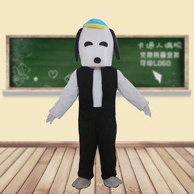 Ростовая кукла белый пёс